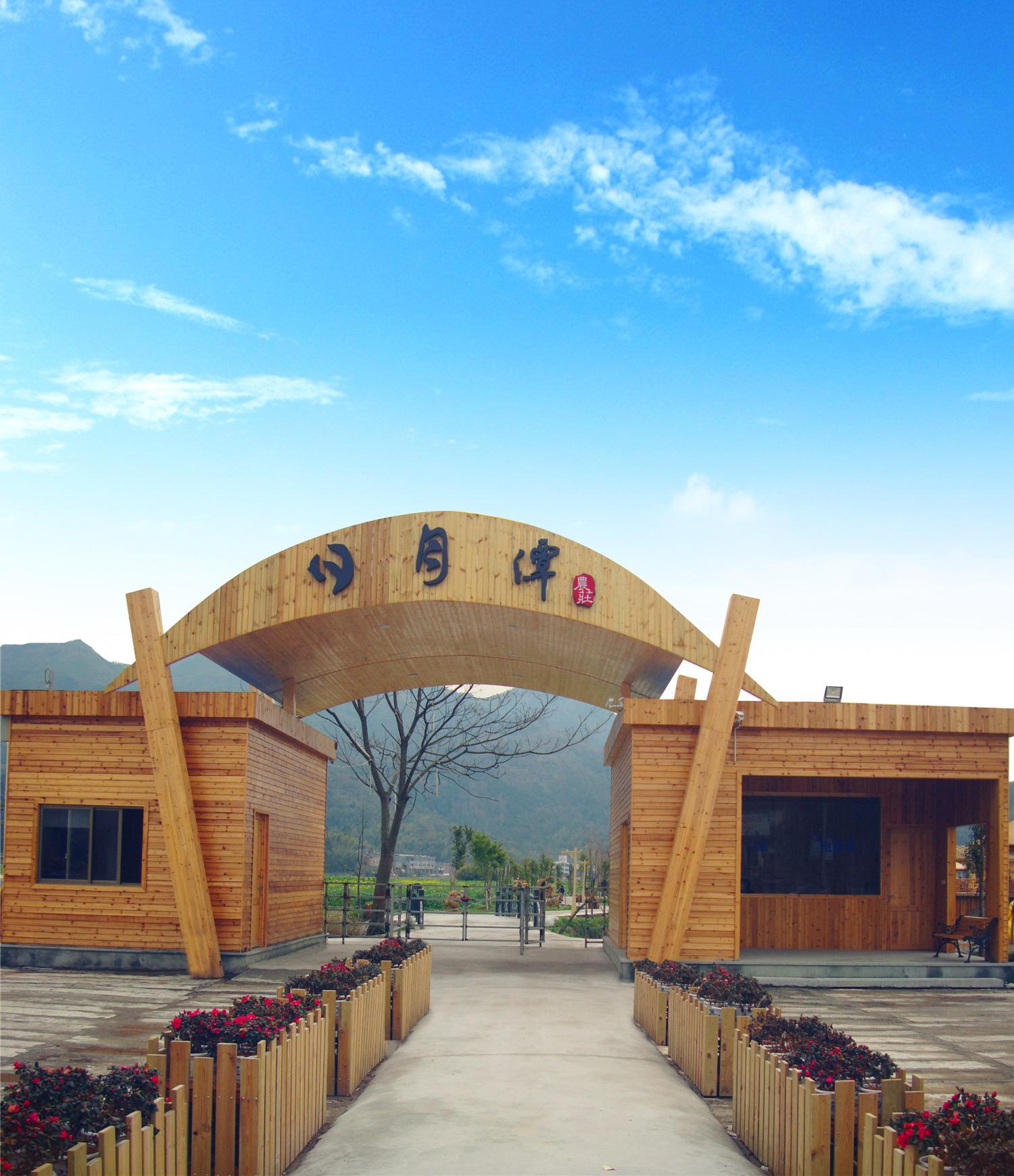 蒼南縣風景旅游協會
